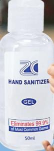 1.7 Oz. Hand Sanitizer Gel